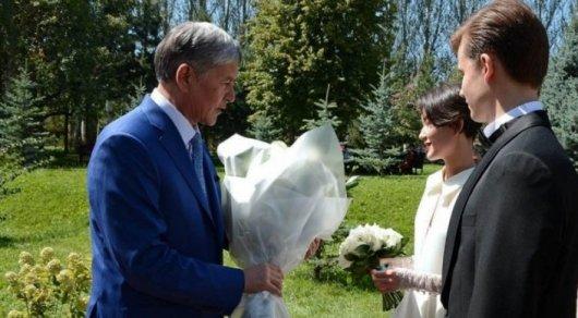 Президент Кыргызстана пока не знает, как назовут его внука