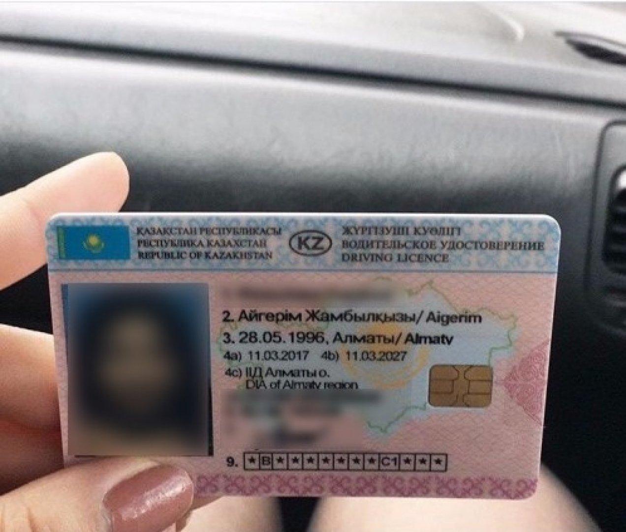 Фото водительского удостоверения девушек