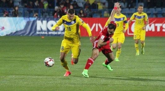Армения— Казахстан— 2:0. Генрих Мхитарян— Арас Озбилиз (текущий)