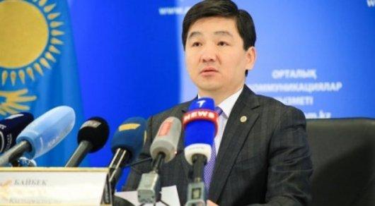 Отдать клиники Южной Корее и Израилю предложил Байбек