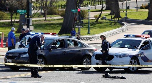 Водитель пытался наехать на полицейских около Капитолия в Вашингтоне