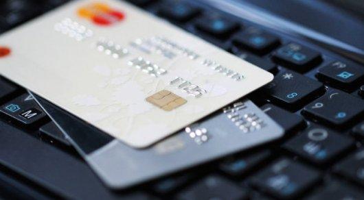 Хакеры украли деньги у двух жителей Алматинской области через онлайн-банкинг