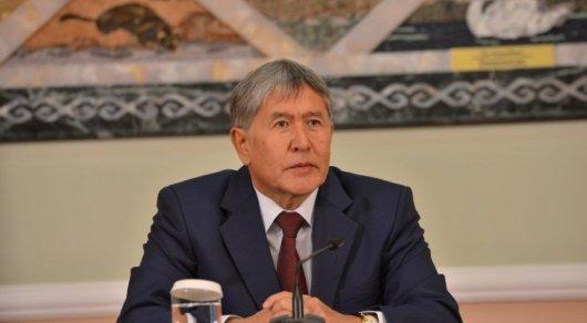 Власти Кыргызстана не дадут
