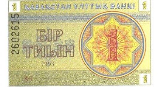 Назарбаев изменил указ об изъятии тиынов из обращения