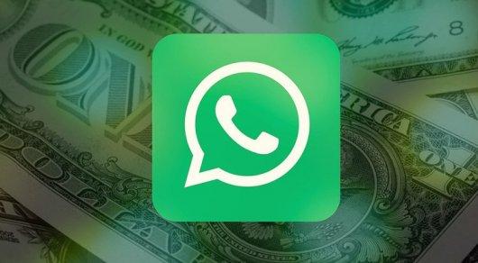 WhatsApp запустит неожиданную опцию - СМИ