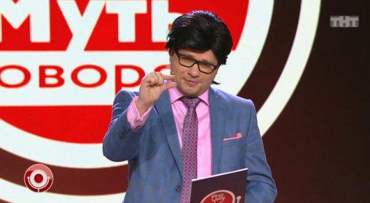«Муть говорят»: Comedy Club спародировал программу сДианой Шурыгиной
