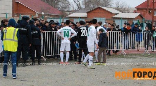 Фанаты обматерили футболистов после матча