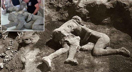 Ученые раскрыли интимную тайну знаменитых мумий из Помпеи