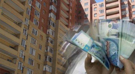 Цены на жилье в Казахстане озвучили в МНЭ