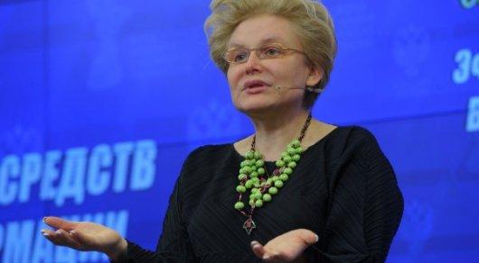 В рекламе БАДа с участием Елены Малышевой в ВКО усмотрели нарушение закона
