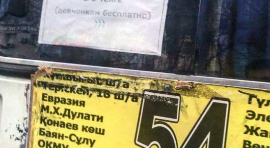 Водитель городской маршрутки в Шымкенте вызвался возить