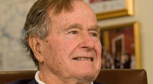 Госпитализирован Джордж Буш-старший - СМИ