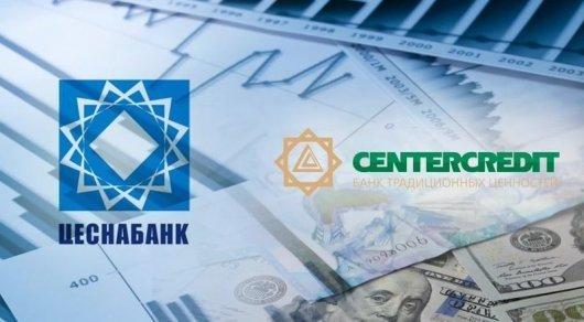 Корейский Kookmin Bank продал акции казахстанского