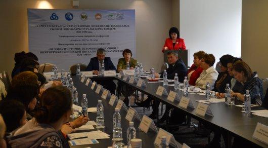 О жизни научной интеллигенции Казахстана в годы репрессий рассказали в Алматы