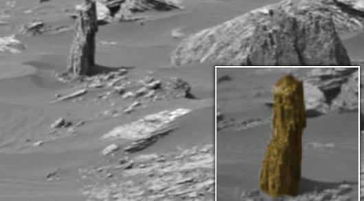 На Марсе обнаружили