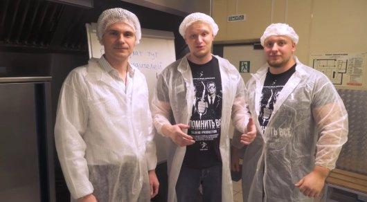 Как выглядит внутри секретная лаборатория KFC