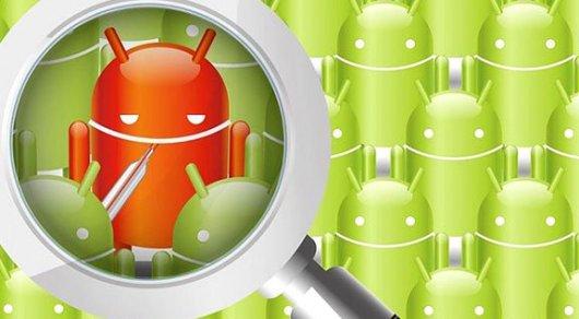 Два млн пользователей андроид скачали приложения свирусом FalseGuide