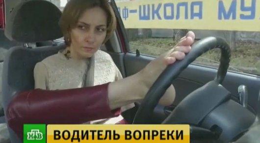 Как женщины раздвигают ноги когда водят машину