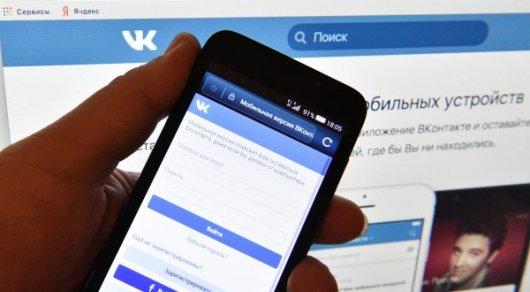 Айыртауский районный суд СКО заблокировал группы
