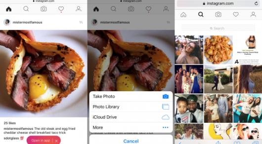 В мобильной версии Instagram появилась новая функция