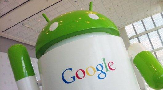 Компания Google взялась за создание замены Android