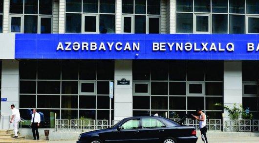 Крах Азербайджана: крупнейший банк республики прекратил платежи кредиторам