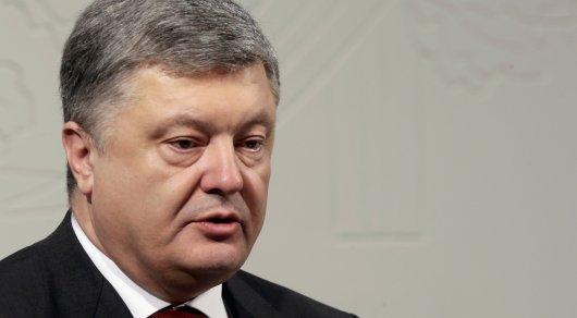 Порошенко заявляет онеобходимости удешевить расходы украинцев напоездки встраныЕС