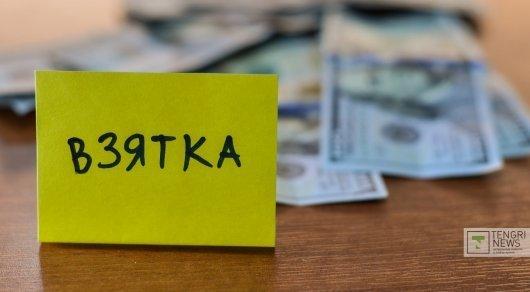55 должностных лиц привлечены за коррупцию с начала года в РК