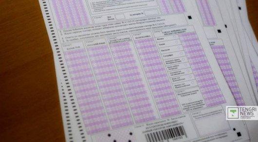 МОН обратится в КНБ по факту продажи тестовых заданий ЕНТ