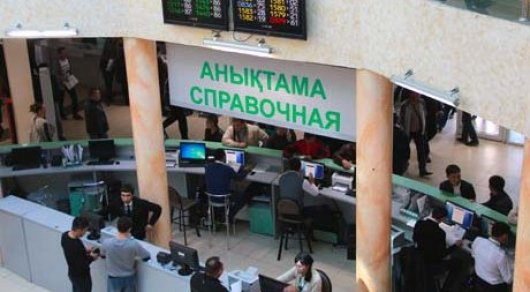 Сотрудника спецЦОНа Алматы могут наказать за снятие с учета внедорожника с внушительным налоговым долгом