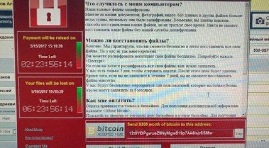 "Алматинка ""подхватила"" на телефон и компьютер предположительно вирус Wanna Cry"