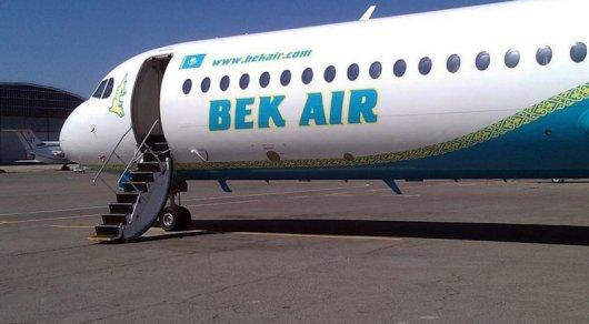 Более 100 человек не могут вылететь из Алматы в Атырау самолетом