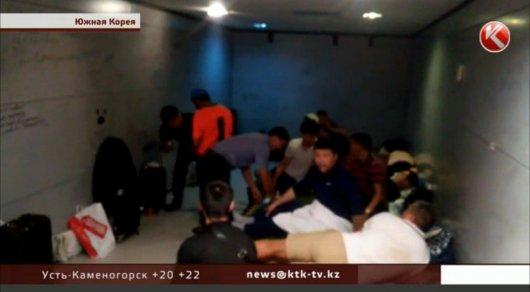 Казахстанцев закрыли в подвале аэропорта в Южной Корее