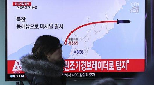 КНДР объявила об успешном пуске баллистической ракеты