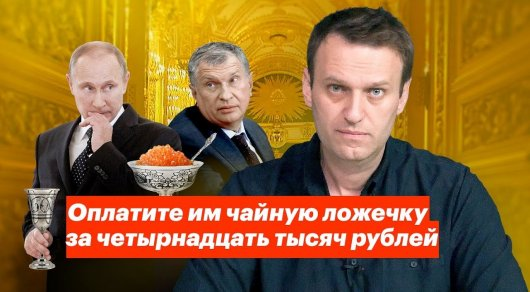 Канал новости харьков