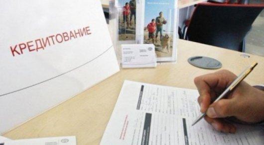 Казахстанская экономика испытывает дефицит кредитных средств - исследование