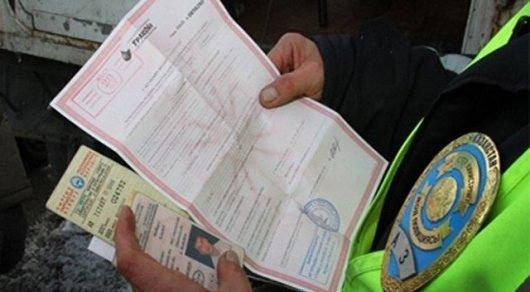 Как платить только половину штрафа, разъяснили в МВД РК