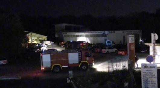 Мощный взрыв прогремел в Белграде - СМИ