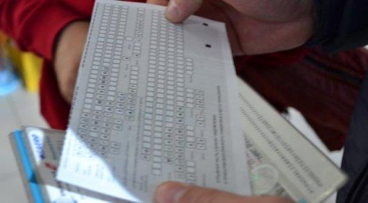 Чистополь муниципальный район официальный сайт новости