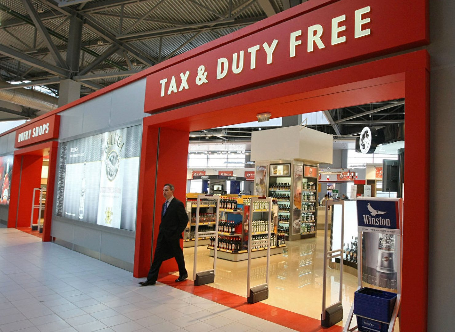 russian duty free industry Tax free and duty free shopping at moscow sheremetyevo airport.
