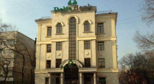 Судисполнители наложили арест на 3,1 миллиарда тенге в Delta Bank