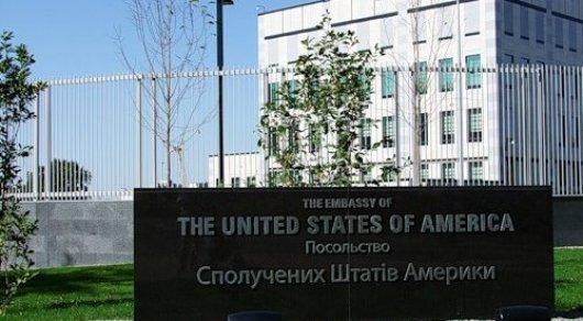 На территорию посольства США в Киеве подкинули взрывное устройство
