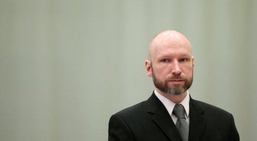 Андерс Брейвик сменил имя и фамилию - СМИ