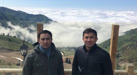 Геннадий Головкин с братом прибыл в Алматы