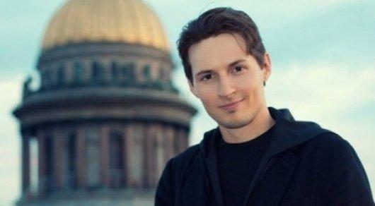 Павел Дуров заявил о давлении со стороны ФБР и попытках подкупа сотрудников