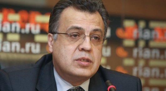 В Турции установили предполагаемых заказчиков убийства российского посла Карлова - СМИ