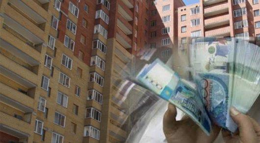 Цены на рынке казахстанской недвижимости продолжают падать - исследование