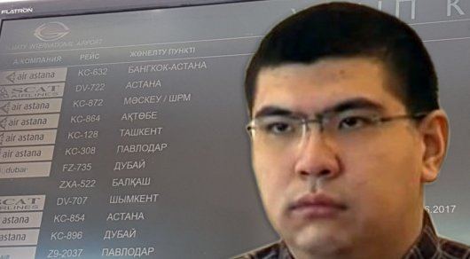 Возвращение Максата Усенова в Казахстан: в