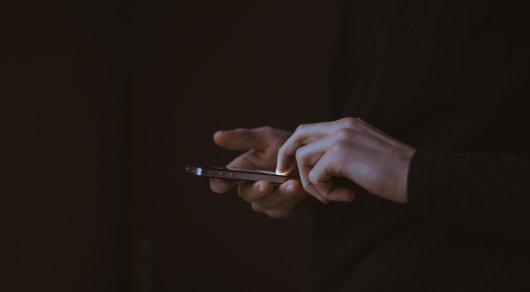 Мобильные телефоны пытались передать заключенным Тараза в банках от майонеза