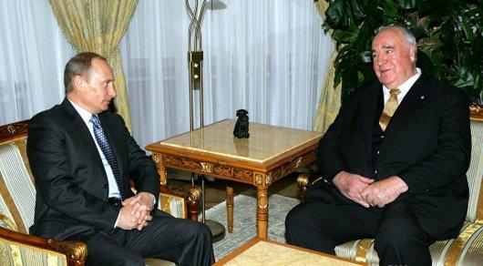 Путин заявил, что Коль сильно повлиял на его политические взгляды